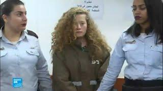 تمديد حبس الفلسطينية عهد التميمي لأسبوع إضافي