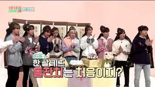 idol room stray kids full eng sub - TH-Clip