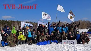 Зимняя рыбалка | Увлекательные соревнования | Фестиваль Уральский Лёд 2018