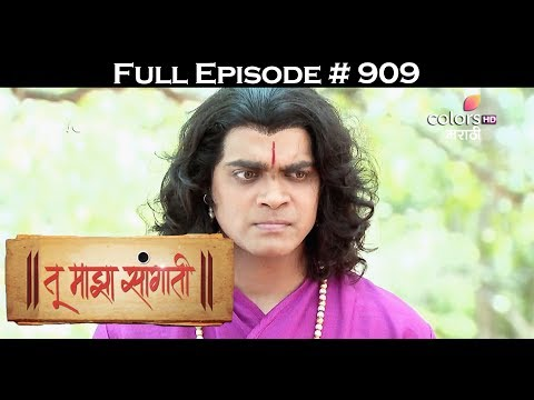 Tu Majha Saangaati - 29th May 2017 - तू माझा सांगाती - Full Episode HD