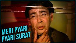 Meri Pyari Pyari Surat Ko   Johar In Bombay Songs   Mahendra Kapoor   Old Hindi Songs
