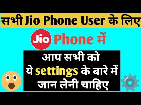 Video Call Without Internet Jio