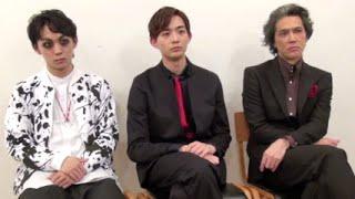 竜星涼、須賀健太、加藤雅也/映画『シマウマ』インタビュー