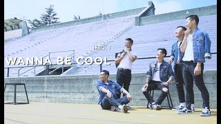 THAT ONE FEELSY ALBUM   Track 7 - Wanna Be Cool