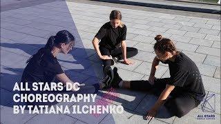 Choreography by Татьяна Ильченко All Stars Dance Centre 2018