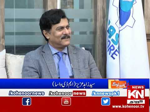Apne Loog 27 October 2019 | Kohenoor News Pakistan