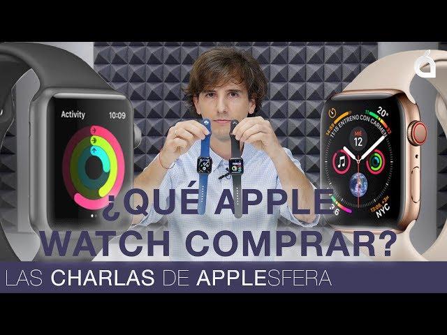 Quiero comprar mi primer Apple Watch, cuál elijo: ¿Series 3 o Series 4?