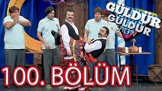 Güldür Güldür Show 100. Bölüm Tek Parça FULL HD (11 Mart Cuma)