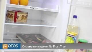 Холодильник SAMSUNG RB 31 FERNDEF від компанії Vemar - все для дому - відео