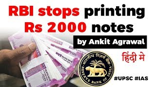 RBI stops printing Rs 2000 currency notes, Can it curb stockpiling of black money? #UPSC2020 #IAS