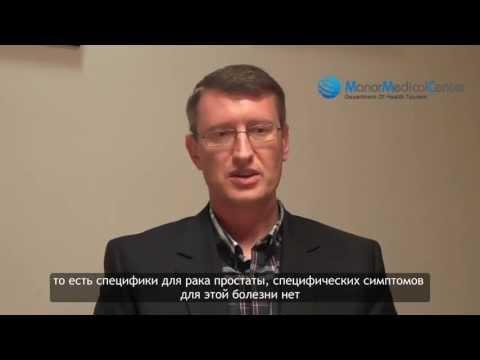 Массаж простате видео по русски