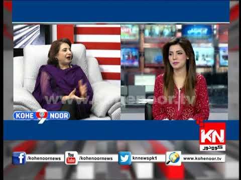 PTI Ki Seema Anwar Aj Baney Kohenoor@9 ki Mehman... Kohenoor@9 23 June 2018