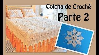 Vídeo Aula Colcha De Crochê - Parte 2: Folhas