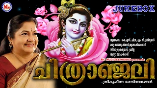 Sree Krishna Devotional Songs