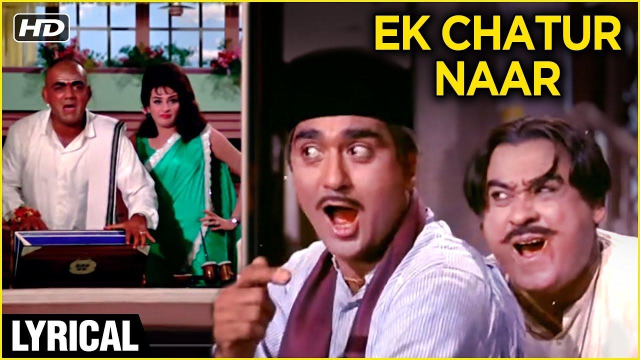 Ek Chatur Naar Lyrics in Hindi| Kishore Kumar, Manna Dey, Mehmood  Lyrics