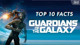 Top 10 Unknown Facts of Guardians of the Galaxy Vol. 1 Movie   Hindi
