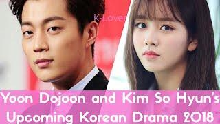 Yoon Dojoon and Kim So Hyun Upcoming New Korean Drama (Radio Romance) 2018