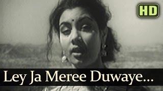 Ley Ja Meree DuwayeHD  Deedar Songs  Dilip Kumar  Nargis Dutt  Lata Mangeshkar