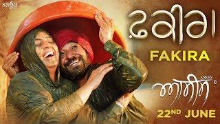 Lakhwinder Wadali - Fakira | Asees | Rana Ranbir | Rel. 22nd June | Punjabi Songs 2018 | Saga Music