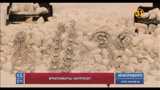 Голливудским кинодивам  бриллианты не по карману