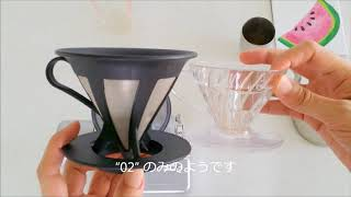 ハリオ🔴CFOD-02 カフェオールドリッパー  HARIO Coffee Cafeor Dripper Filter Paperless 金屬咖啡濾網 ハンドドリップ