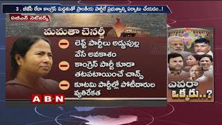 Who Will Be The Next Prime Minister Of India In 2019? | ABN Telugu