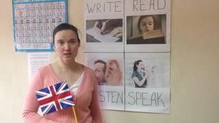Бесплатный урок разговорного английского (Челябинск)