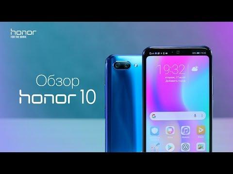 Смартфон Honor 10 (COL-L29) полночный черный