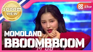 [Show Champion] 모모랜드   뿜뿜 (MOMOLAND   Bboom Bboom) L EP.256
