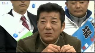 松井一郎『橋下知事に給料9割削減言われたらどうしよう思った』