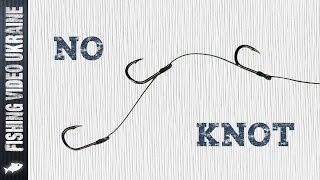 Как привязывать на леску два крючка