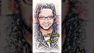 ياطيب القلب...حمود ناصر