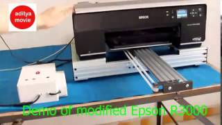 modification kit - convert epson A3 size printer flatbed DTG printer
