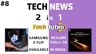 TECH NEWS | TWO IN ONE | #8 | ENGLISH | TECHBYTES