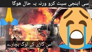 suzuki pickup tuning - मुफ्त ऑनलाइन वीडियो