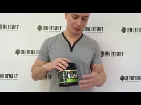 BCAA 5000 powder 380 грамм от Optimum Nutrition
