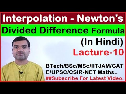 Interpolation05 - Newton's Divided Difference Formula In Hindi
