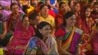 Bhajan Bina Chain Na Aaye