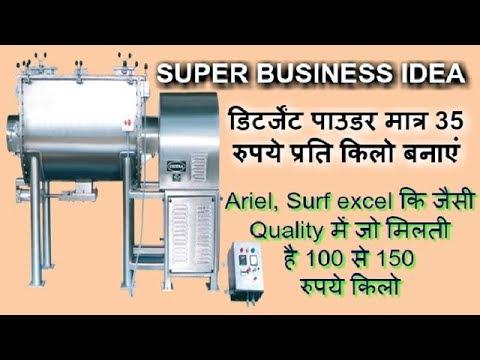 Detergent Powder at Best Price in India