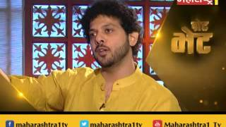 Greatbhet Promo Mahesh Kale  Part 2