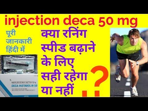 Deca-instabolin 50 mg omega