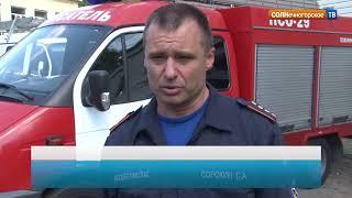 Смертельное ДТП в Солнечногорске