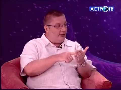 Астролог а. подводного