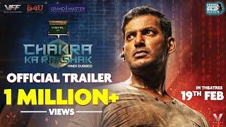 Chakra Ka Rakshak - Official Hindi Trailer   Vishal   M.S. Anandan   Yuvan Shankar Raja   B4U