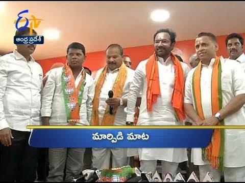 7 PM | Ghantaravam | News Headlines | 13th November 2019 | ETV Andhra Pradesh