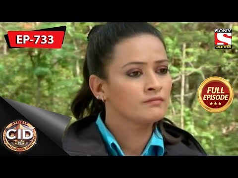 CID(Bengali) - Full Episode 733 - 16th February, 2019