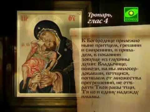 Анжелика вишня молитва