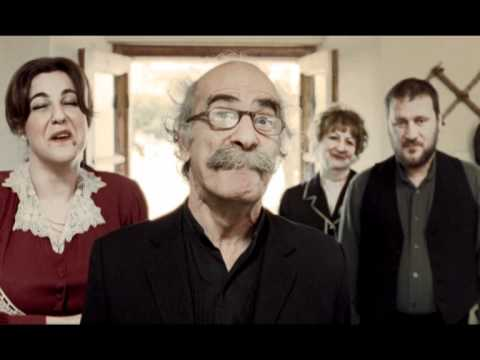 Cosmote - Οικογενειακό Πακέτο - Μανιάτες (2011)