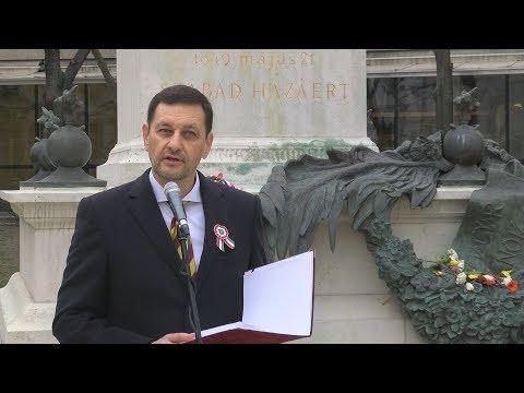 Megemlékezés 2018. március 15-én - video preview image