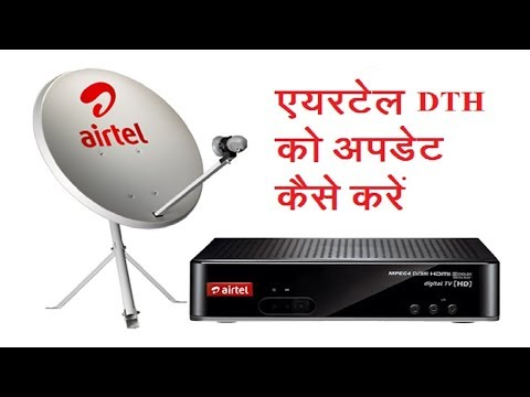 Airtel Digital TV Upgrade to HD set top box, Just Pay Rs 599